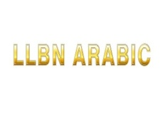 LLBN Arabic - Watch Live